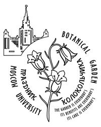 Праздник колокольчика в ботаническом саду МГУ на Воробьевых горах