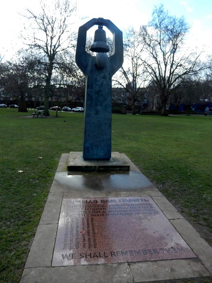 Монумент-колокол