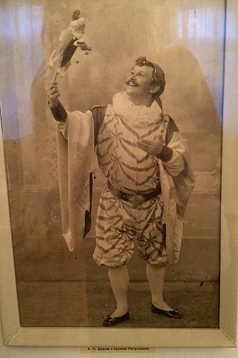 А.Л. Дуров с куклой петрушкой