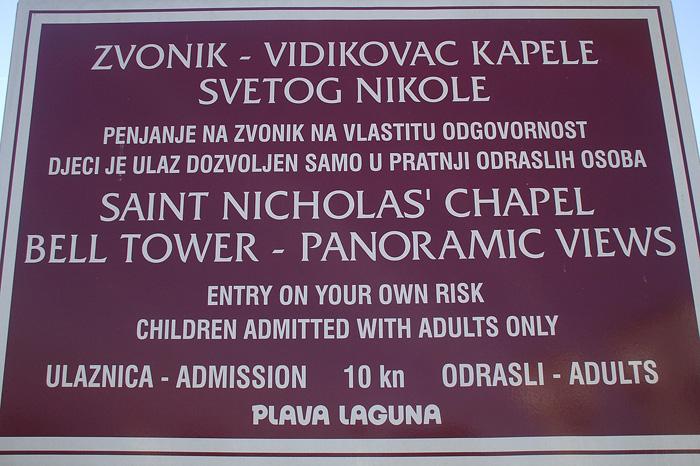 Колокольня часовни св. Николая