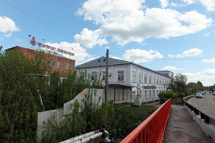 Фарфоровый завод в Вербилках