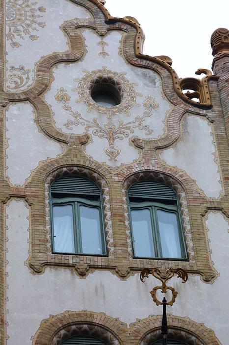 Декор фасада Сберегательного Почтового банка
